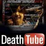 Death Tube a.k.a X-Game (2010) by Dj Vivace
