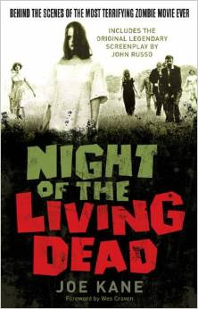 night-of-the-living-dead-joe-kane
