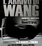 Wang's Arrival (L'arrivo di Wang ) - Released 2012 - short review