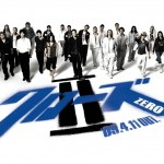 Crows Zero 2 (2009) (Kurôzu Zero II) - Out on DVD July 2nd.