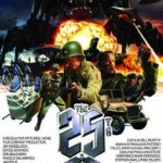 The 25th Reich (2012): Released 16th July on DVD