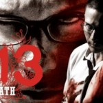 '13: Game of Death' remake now called 'Angry Little God' to be directed by The Last Exorcism's Daniel Stamm