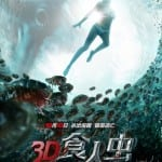 POSTER AND TRAILER FOR UPCOMING CHINESE HORROR 'BUGS 3D'