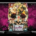 Marvellous Poster Art Revealed For Sion Sono's Rap Battle Movie TOKYO TRIBE