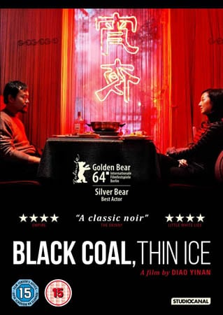Win Black Coal, Thin Ice on DVD