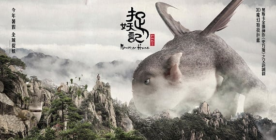 'Monster Hunt' becomes China's biggest film ever, watch the epic trailer now