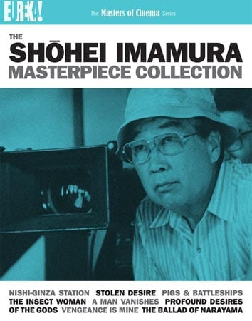 shohei-imamura-masterpiece-collection