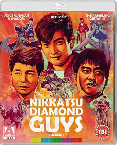 nikkatsu-diamond-guys-vol-1