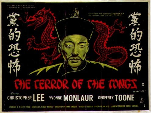 The-Terror-of-the-Tongs-hammer-horror-films-830828_496_370