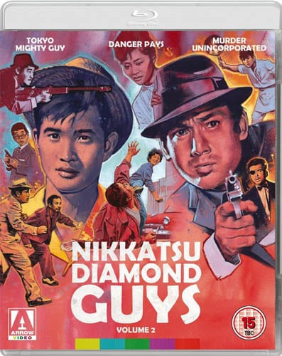 nikkatsu-diamond-guys-vol-2