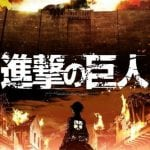 'ATTACK ON TITAN' ANIME LIVE ACTION REMAKE COMING