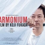 Trailer and UK Release Date Revealed For HARMONIUM