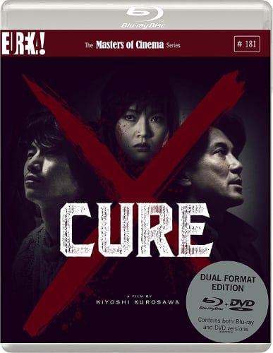Cure 1997 on dual format now horror cult films for Silvester youtube