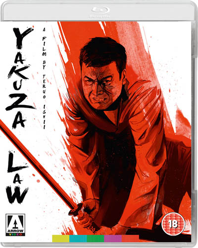 yakuza law bluray