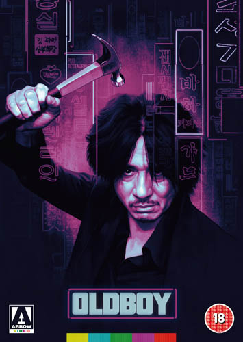 Win Oldboy on DVD