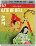 Gate of Hell [Jigokumon] (1953) - Released on DVD and Blu-ray on 3rd Dec