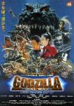 GODZILLA KING OF THE MONSTERS #29: GODZILLA: FINAL WARS [2004]