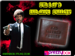 COMPETITION! Win a Pulp Fiction 'Bad Mofo' Wallet, courtesy of Prezzybox