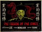 DOC'S JOURNEY INTO HAMMER FILMS #52: THE TERROR OF THE TONGS [1961]