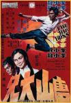 BRUCE LEE #1: THE BIG BOSS [1971]