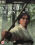 A TOUCH OF ZEN [1971]: on Dual Format now