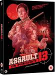 ASSAULT ON PRECINCT 13 [1976]: On Download to Own Now, On Dual Format and Download 28th November
