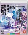 BLACK SOCIETY TRILOGY #3: LEY LINES [1999]: On Dual Format 16th January