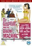 DR. GOLDFOOT AND THE BIKINI MACHINE [1965]: on Blu-ray and DVD now