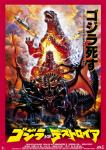GODZILLA KING OF THE MONSTERS #22: GODZILLA VS DESTROYER [1995]