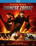 CHINESE ZODIAC [2012]: out now on DVD and Blu-ray