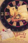 Withnail and I (1987) - Available on Blu Ray from Arrow Films